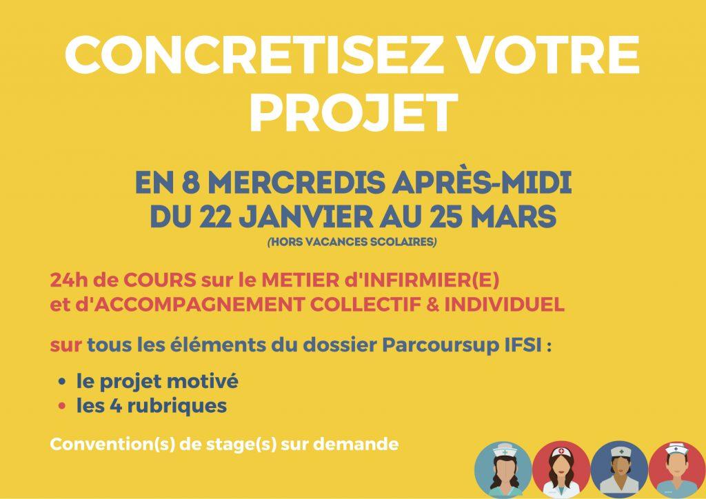 concretisez-votre-projet-ifsi-stage-CSF-lyceens-8-mercredis-apmidi